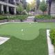 New luxurious five-hole golf green
